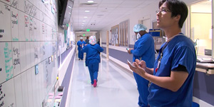 A Day in the Life of Operating Room Nurses